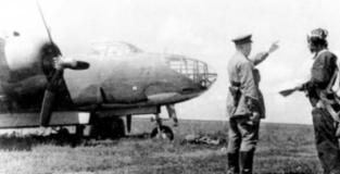 a-20c